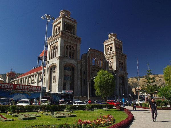 Portada de City tour en Huaraz